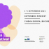 Festivalul de Film Feminist – Cinema Europa