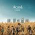 Acasă, My Home (2020)