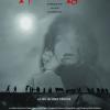 Frozen Ignat (2018)