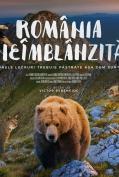 România neîmblânzită (2018)